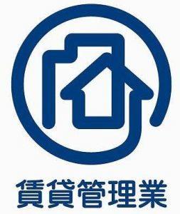 賃貸住宅管理業シンボルマーク